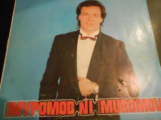 Пластинка Муромов