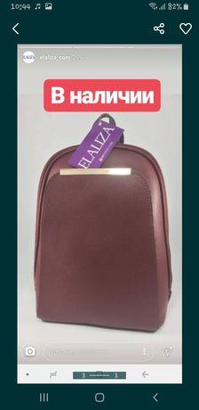 Продам новый рюкзак. рюкзачок. в портфель. портфельчик цвет пудра