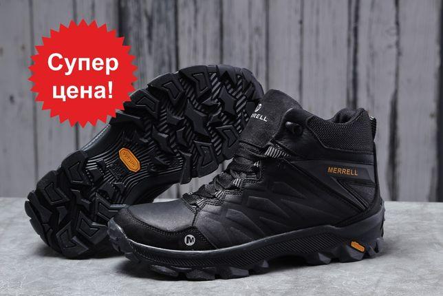 СУПЕР КАЧЕСТВО! Зимние мужские кроссовки Merrell Vibrum (мех), черные