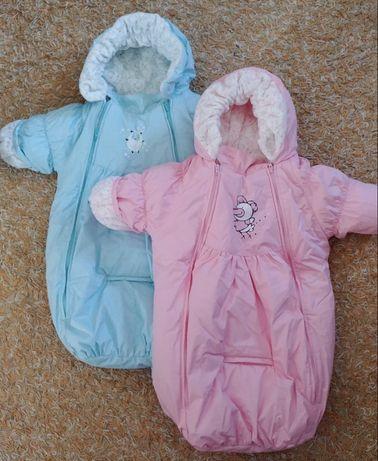 Конверты для двойни (голубой и розовый) lenne beby