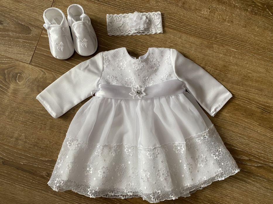 Biała sukienka do chrztu Świecie - image 1