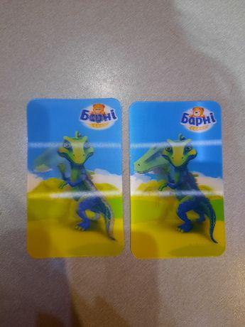 Обмен карточек Барни
