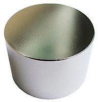 Неодимовый магнит 70/50-280 кг, есть магниты от 7 до 280 кг. Подберу!