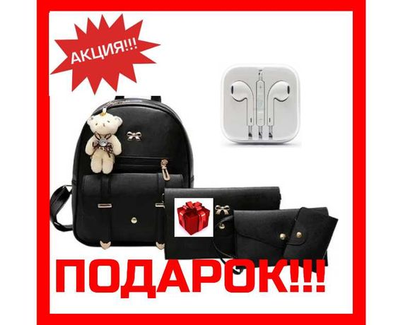 женская сумка 4 в 1 черная teddy backpack bag.клатч,рюкзак