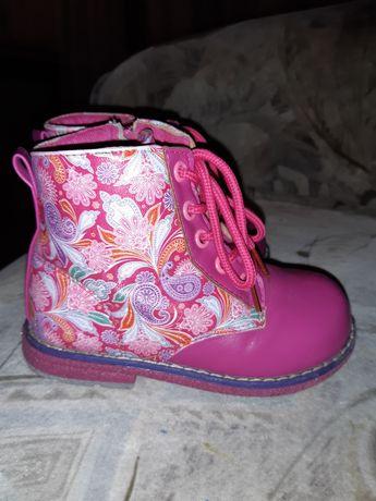 Ботинки    Клиби