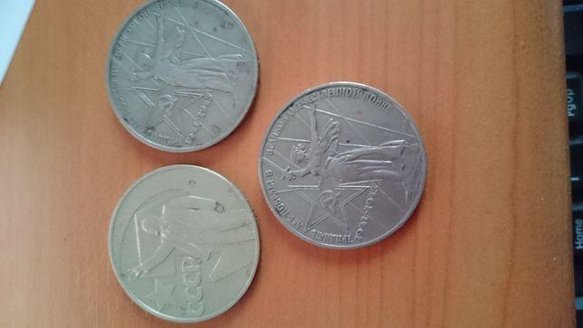 1 рубльСССР1967 г, 2шт1975 г по 50 грн за шт;1965г2шт по 100 грр