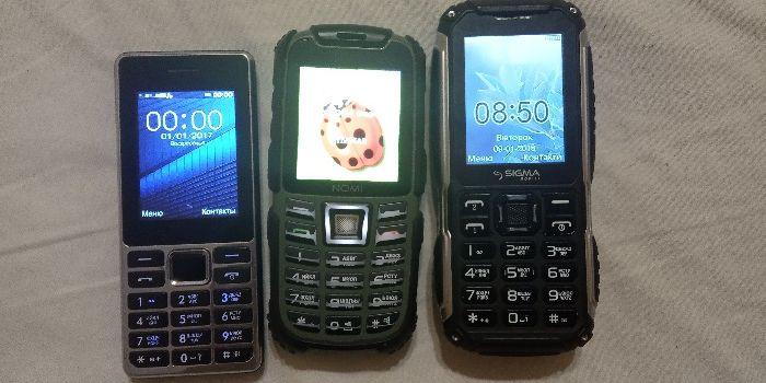 Телефон Sigma. Vertex. Nomi. кнопочный. не дорого. звонилка. Супер. Запорожье - изображение 1