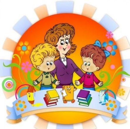 услуги репетитора начальная школа психолог на выезде к Вам домой