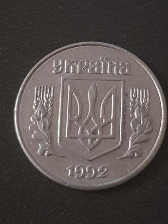 1 копейка 1992 год, Украина