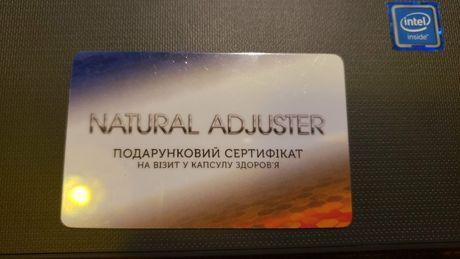 Сертификат natural adjuster капсула здоров'я
