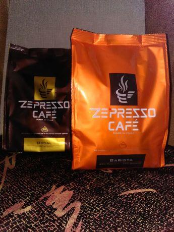 ZEPTER Кофе натуральный.