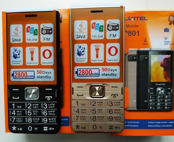 Телефон Oukitel L2801.АКБ 2800 мА/ч.Яркий фонарь. Очень громкий звук.