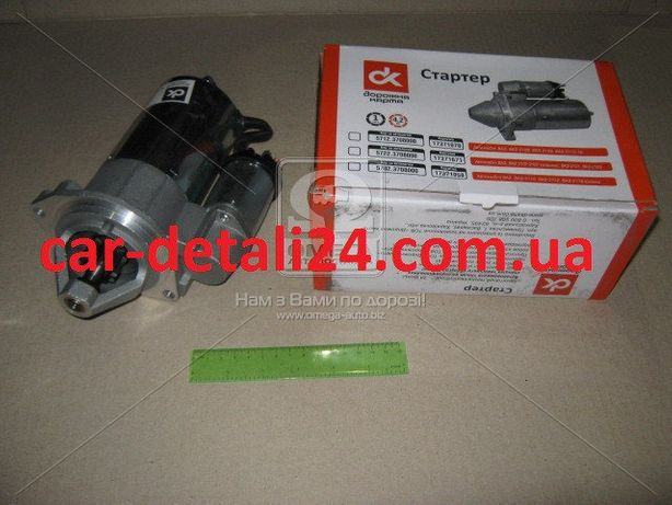 Стартер ВАЗ 2101 2102 2103 2104 2105 2106 2107 2121 редукторный