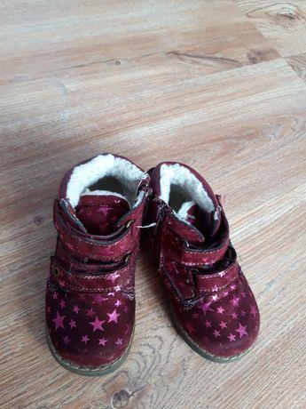 Buty dziecięce roz 23