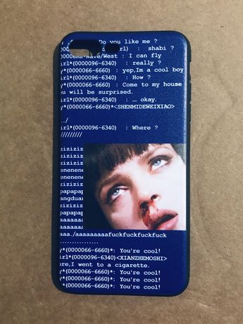 Мега крутой чехол для iPhone 7 Plus