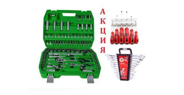 +АКЦИЯ на набор инструментов головок ключей отверток 94+12+6 для авто