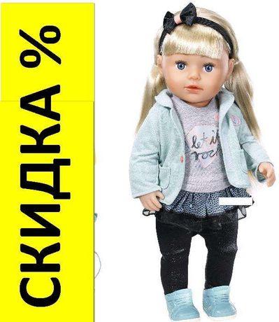 Кукла Zapf Baby Born Беби Борн Сестренка Модница 824245