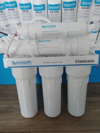 Фільтр зворотнього осмосу Ecosoft Standart 6