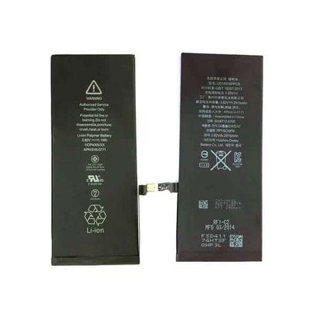 Bateria iPhone 6/6s