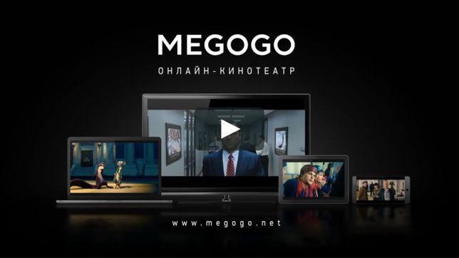Подписка Megago Netflix IVI до 2026 года!!!