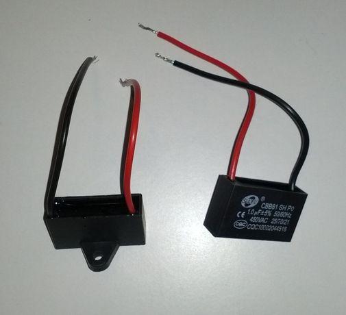 Capacitador CBB61 para ventoinha ventilador