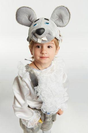 карнавальные костюмы прокат мышонок принц снегирь зефир гном санта
