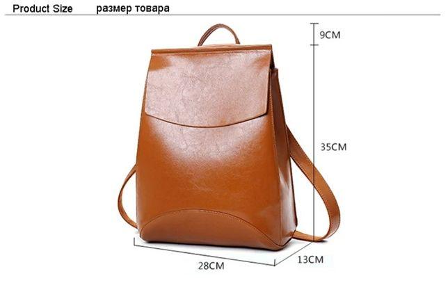 Сумка-рюкзак 450 грн