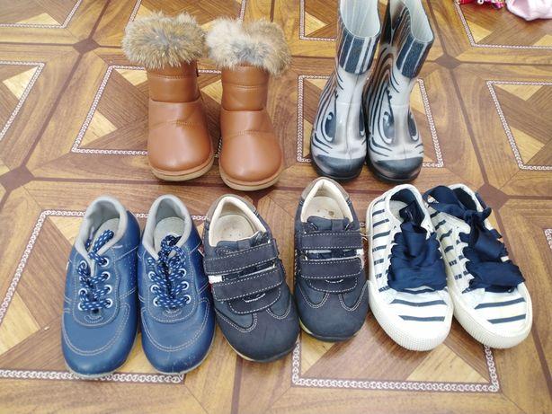 Детская обувь сапожки кросовки