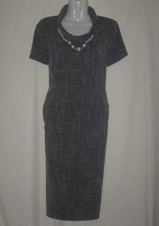 Платье женское, серое, прямое, с коротким рукавом. Очень  красивое!