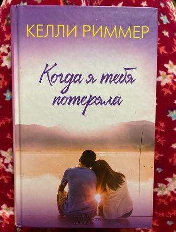 Книги / журналы .