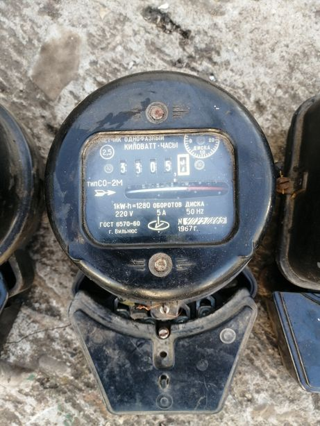 Лічильник , счетник електроенергію дисковий