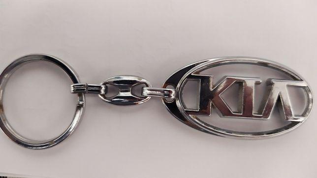 Brelok do kluczy KIA