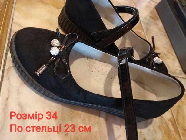 Туфлі дитячі розмір 34