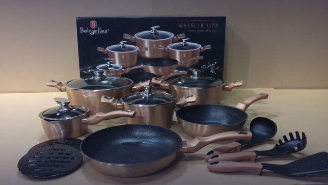 5Набор посуды Люкс качество .Кастрюля Сковородка .15 придметов