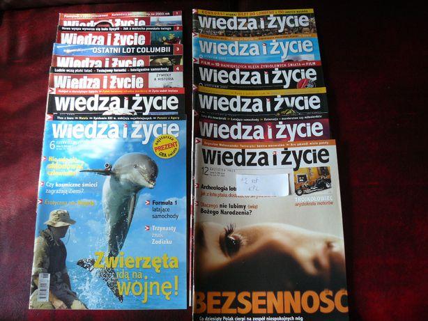Wiedza i życie z 2003 rok 12 numerów