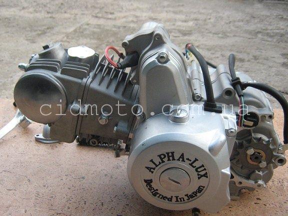 Двигатель 125см3 кпп механика для мопедов Альфа,Дельта (Оригинал)