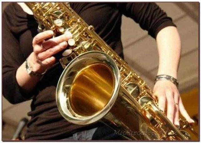 Саксофонист Киев. Саксофон на свадьбу. Музыкант на день рождения.