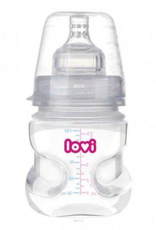 Бутылочка для кормления детская 150мл