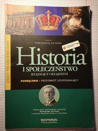 Historia i społeczeństwo. Rządzący i rządzeni.