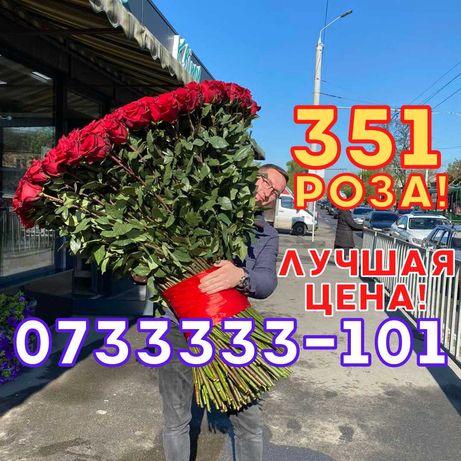 Букет 351 Красных роз 110cm, Эквадор, Доставка Цветов, ЛУЧШАЯ ЦЕНА!101