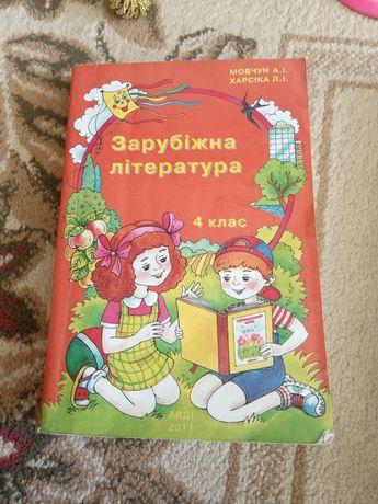 Учебники для 4 и 3 класса