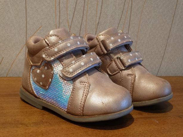 Ботинки 22 размер, демисезонные с ортопедической стелькой