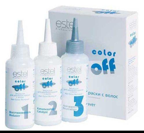 Эмульсия для удаления краски с волос Estel