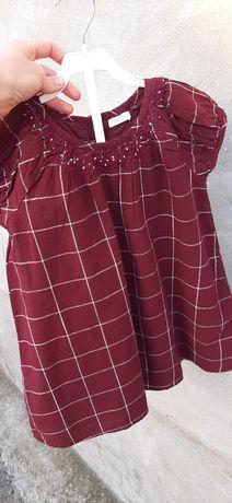 Плаття туніка сарафан