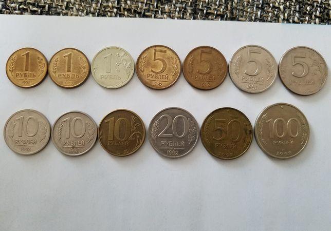 1 копейка, 10 копеек, 50 копек, 5 рублей, 10 рублей, 100 рублей России