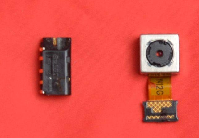 Камера LG 8 megaPixel для LG D686 D685 D684 D682