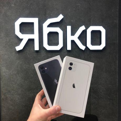 New Apple iPhone 11 64/128/256 GB Ябко Січових Стрільців 8 КРЕДИТ 0%