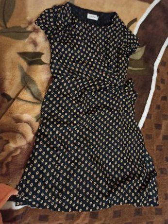 --- Жіноча сукня ---
