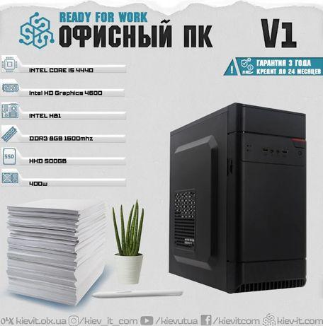 Офисный ПК с НДС i5 4440 | Intel HD | 8GB | HDD 500GB KIEV-IT V1