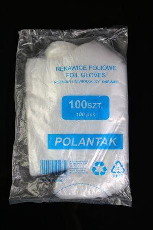 Rękawice rękawiczki  foliowe  HDPE:0.8 i 0.6 gram, 0.8 mln opakowaniu